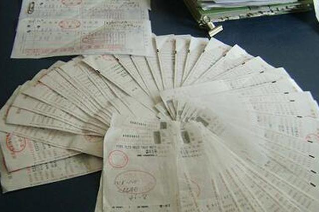 无锡严打发票违法 去年查处涉票案件750多件