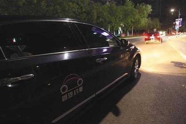 交通部:乘客安全是网约车底线 加强对驾驶员核查