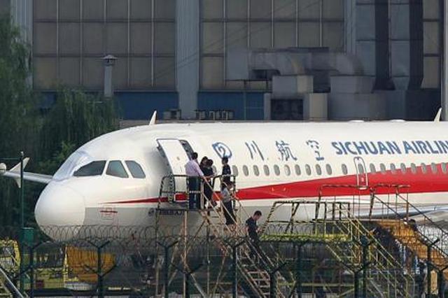 民航局:川航爆裂挡风玻璃为该机原装件 已向空客发出通知