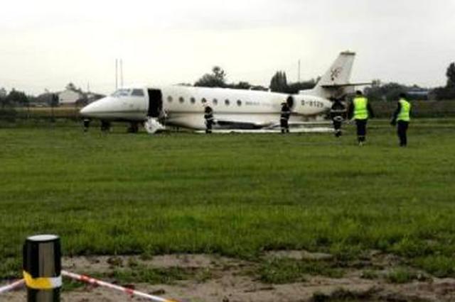 一公务机扬州泰州机场冲出跑道 事故初步原因查明