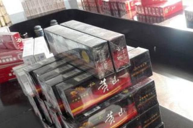 资深烟民变身微商 售卖假烟经手交易高达70万元