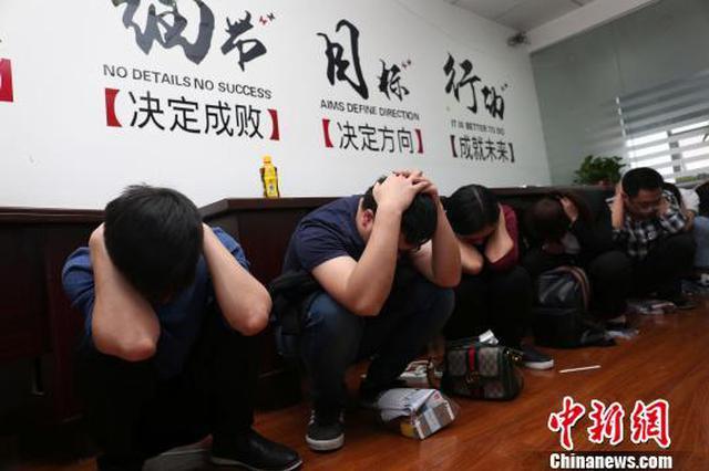 重庆检方批捕一起重大涉恶系列诈骗案 119人被捕