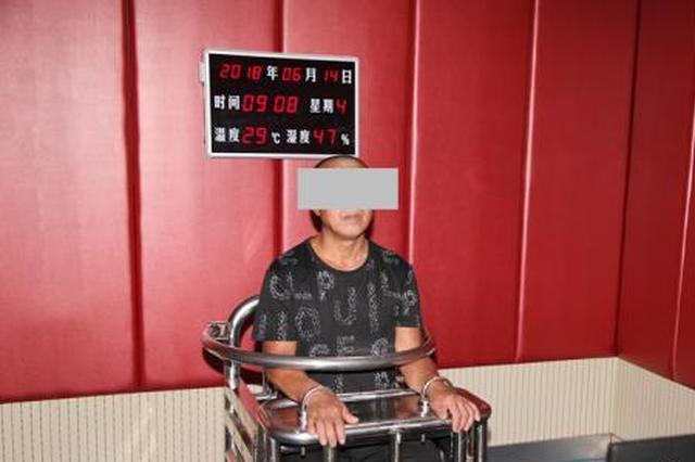 男子杀人逃亡20年 内蒙古警方3000公里缉凶