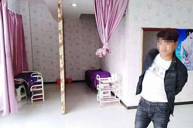 重庆一女子做免费美容被骗 从花呗套现付美容费