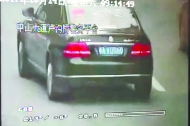 武汉一司机未礼让行人被罚后诉称前后车均未罚,被法院驳回