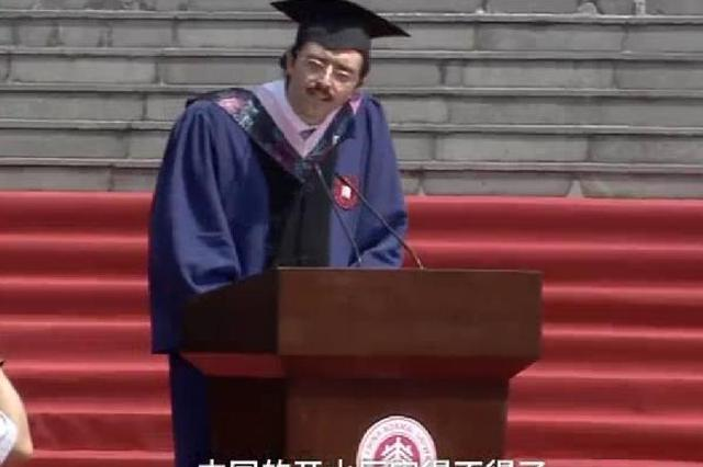 中国的开水厉害得不得了,意大利留学生小哥毕业致辞火了