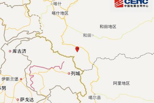 新疆和田地区皮山县发生4.2级地震 震源深度12千米