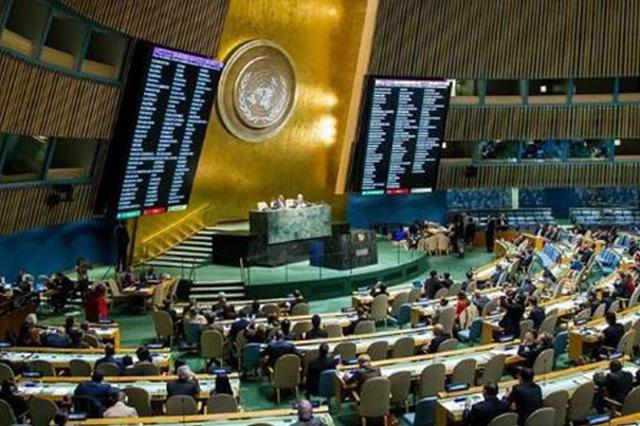 """美国""""退群""""后,俄罗斯申请加入联合国人权理事会"""