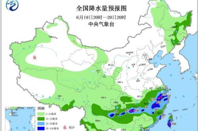 """北方多地进入""""晴晒模式"""" 南方暴雨涉及10省份"""