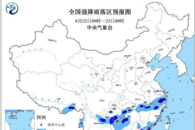 西南江南华南等地有分散性强降雨 华北黄淮有高温天气