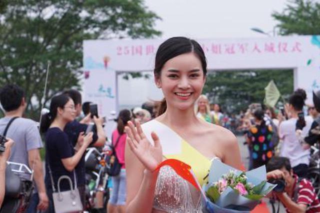 """世界旅游小姐冠军""""扎堆""""亮相无锡鼋头渚"""