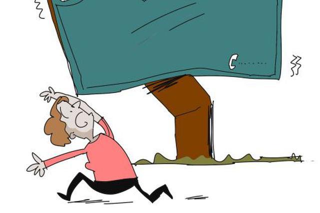 大风吹倒广告牌 女子被砸腿骨折