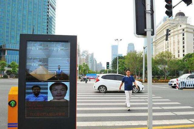 市区新增17套人脸识别系统 夜间成像清晰
