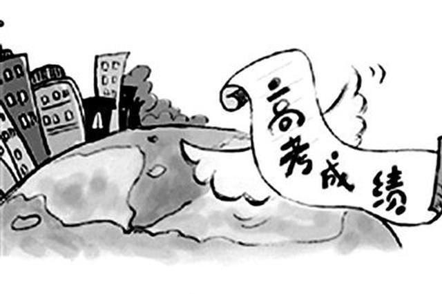 江苏高招本一批次征平冷热不均 多数缺额计划压本一线录取