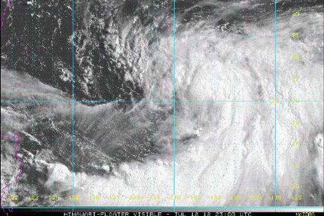 """台风""""安比"""" 22日登陆浙江 江苏会受大风和降水影响"""