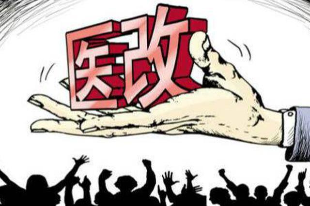 江苏基层全科医生再迎利好 职称评定工资提升享政策倾斜