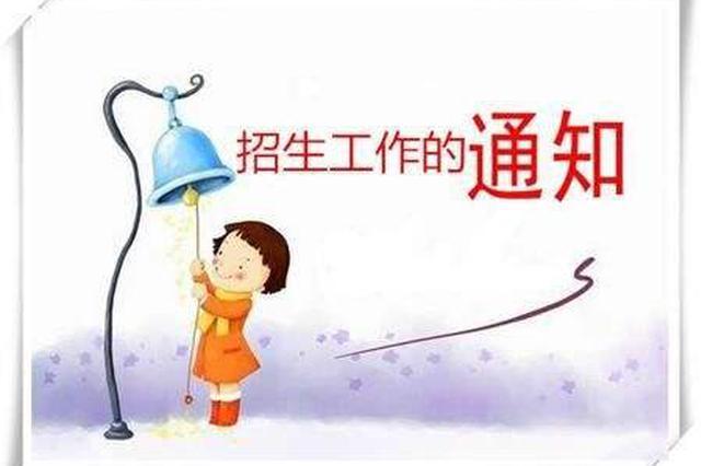 江苏高招本二批次录取开始 计划招生99623人