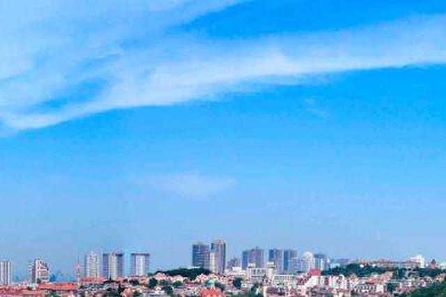 江苏PM2.5平均浓度创6年同期最低 大气污染防治显效