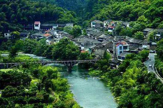 """到2020年江苏将建成6000个""""美丽宜居村庄"""""""