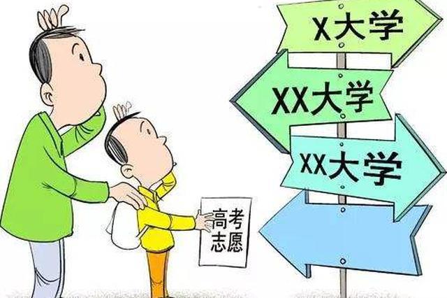 江苏省内高校平行志愿全部录满 文理计划缺额仅148个