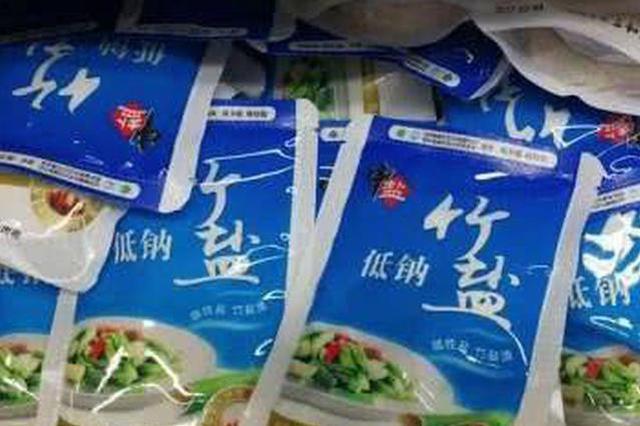 八成中国人日均吃盐12.5克 世卫组织:建议不超5克