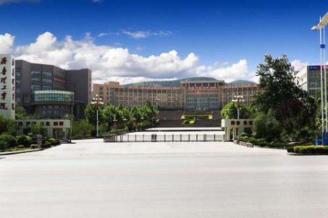 江苏省今年高考招生顺利结束 共录取各类考生42.8万名