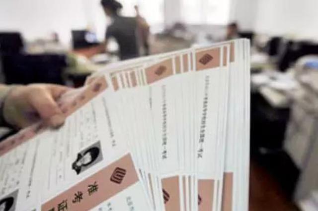 """河南通报""""答题卡被调包"""" 调查结果:不存在人为调包"""