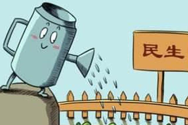 江苏开展专项督查:从最紧迫入手 提升百姓教育满意度