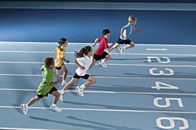 我国儿童青少年体育健身总体指数60.2分