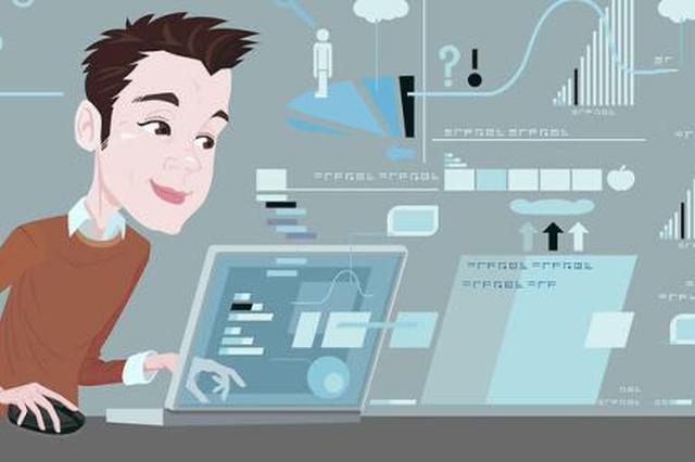 江苏已建立统一商务诚信公众服务平台