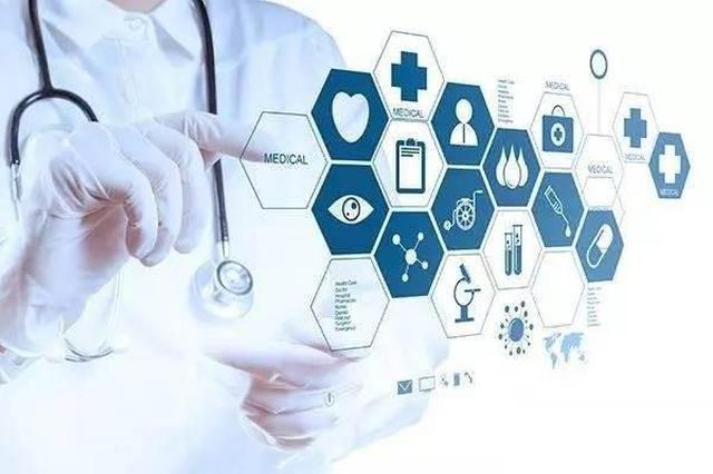 物联网+医疗多应用场景在无锡落地 造福患者