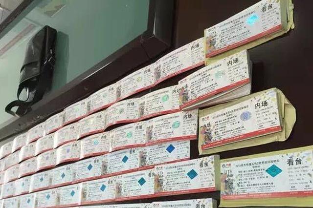 粉丝购周杰伦演唱会票被骗10万元  嫌疑人在锡被抓捕