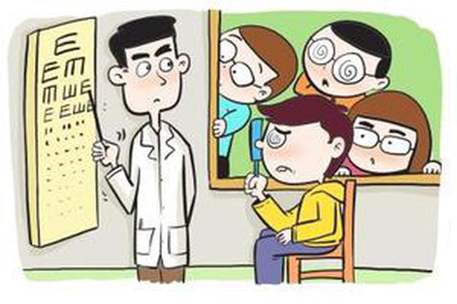 江苏省学生总体近视率为75.4%