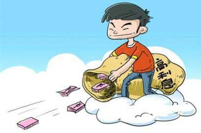 江苏警方破获一起支付平台非法经营案 涉案资金近30亿元