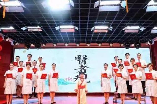 无锡一家医院编撰国内首部《医者规》 献礼首个中国医师节