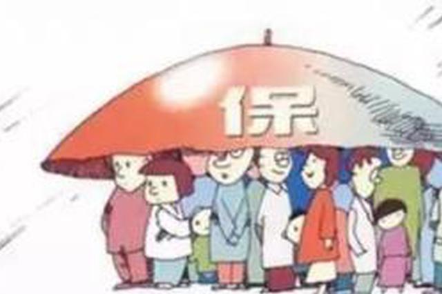 《江苏省失业保险规定》征求修改意见