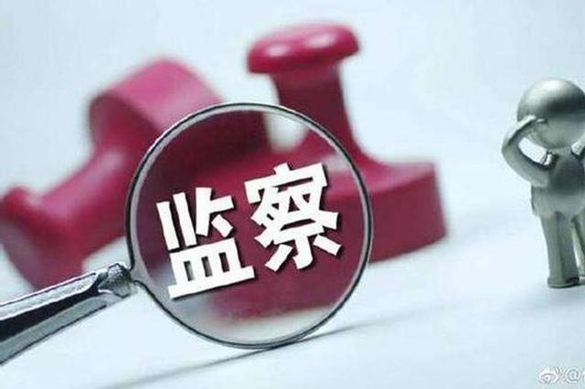 无锡市梁溪区常务副区长陈红升涉嫌严重违纪违法