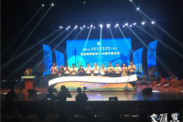 2018中国音乐小金钟全国二胡展演在无锡举行