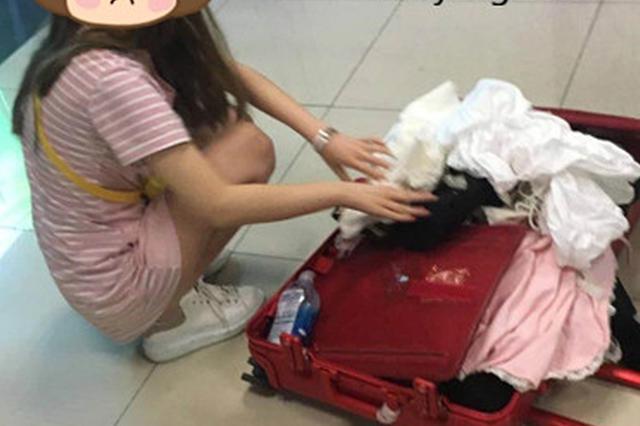 """未成年人将""""笑气""""放入行李箱 在硕放机场被查获"""