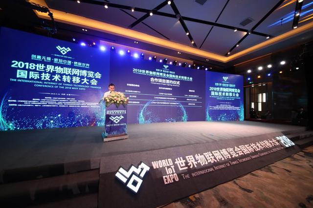 物博会国际技术转移大会在锡召开 36个项目合作成功签约