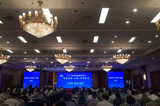 李小敏:智慧法务要融入无锡智慧城市整体建设