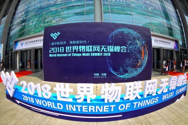 世界物联网发展看无锡