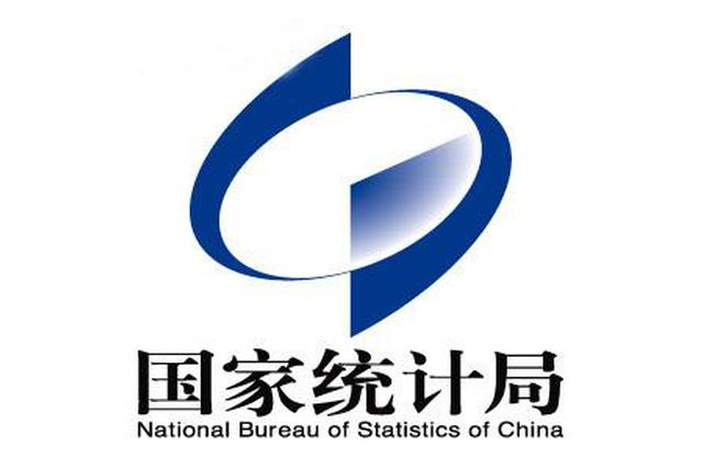 国家统计局通报5起重大统计违法案