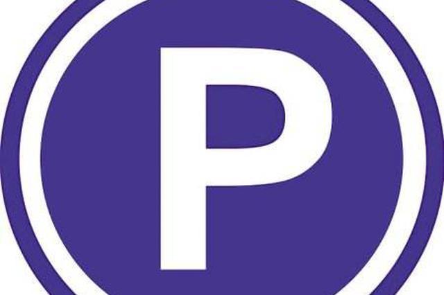 全省停车泊位缺口在300万以上