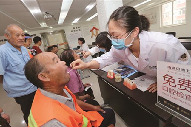 江苏175万失能老人渴望专业护理服务