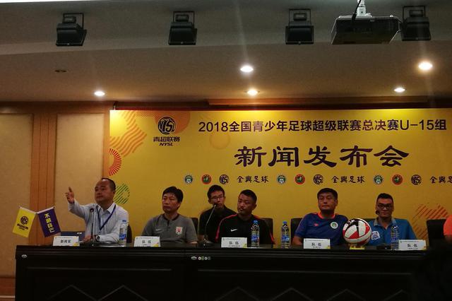 2018全国青超联赛总决赛在无锡举办