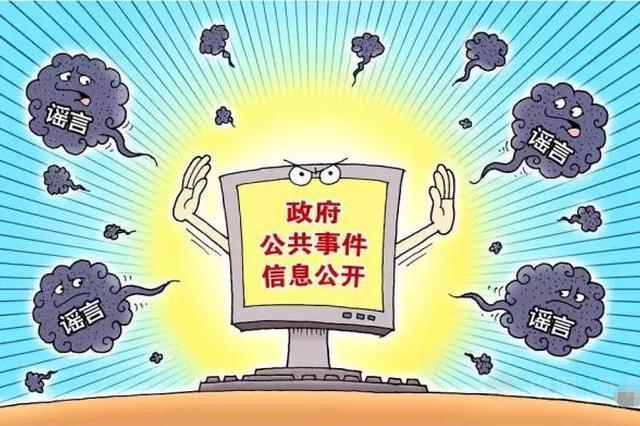 """公开清单化 江苏政务公开试点收获满满""""干货"""""""