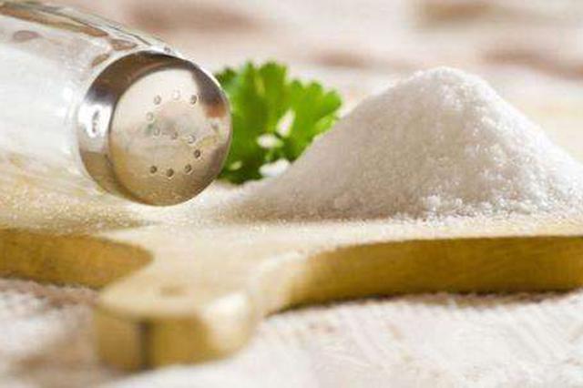 江苏支持外省盐企跨区经营 率先建立食盐安全追溯体系