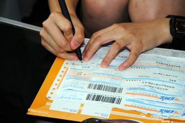 情侣收了快递故意不签名 然后就投诉没收到货要求退款