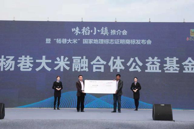 江苏杨巷:农村一二三产融合发展 特色稻米产业实现三赢